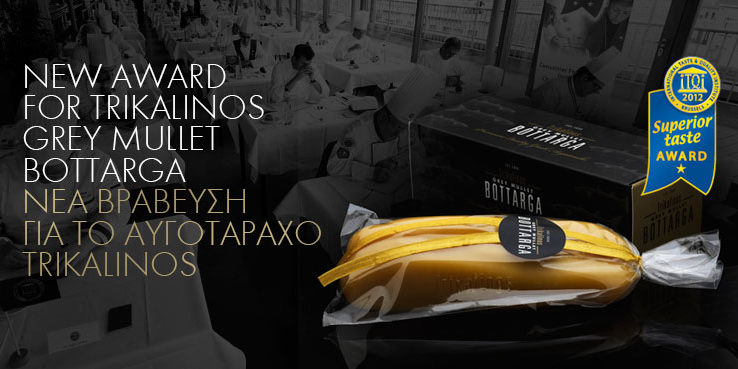 ITQI'S 2012 Superior Taste Award for Trikalinos Avgotaraho